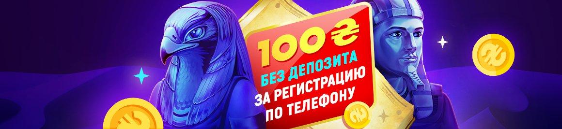 Joker WIN Casino